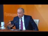 Путин ответил на вопрос НТВ