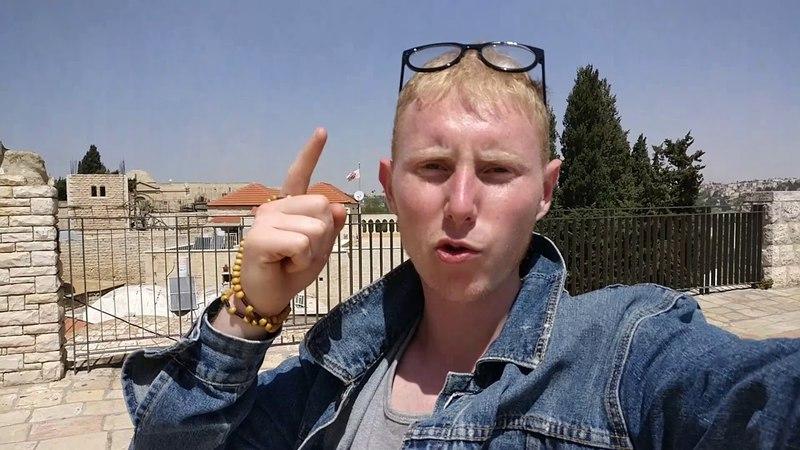 Прогулка в центр Мира Иерусалим Part 1. Vlog Belarusa 16