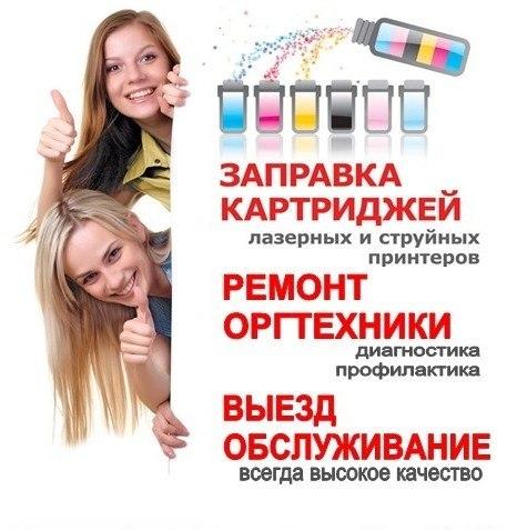RezZLELuH_w.jpg