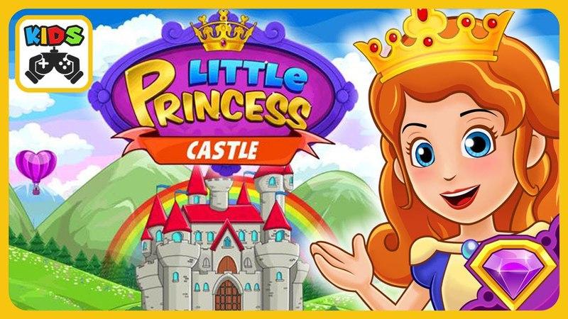 Моя маленькая принцесса и её Замок в игре для детей My Little Princess Castle от My Town Games
