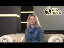 Анна Чалова выиграла в 267-й тираже «Жилищной лотереи»