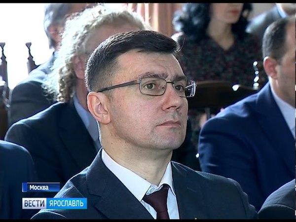 В посольстве Республики Армении в Москве состоялась презентация Ярославской области