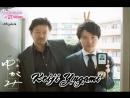 Keiji Yugami Capítulo 09 - DoramasTC4ever