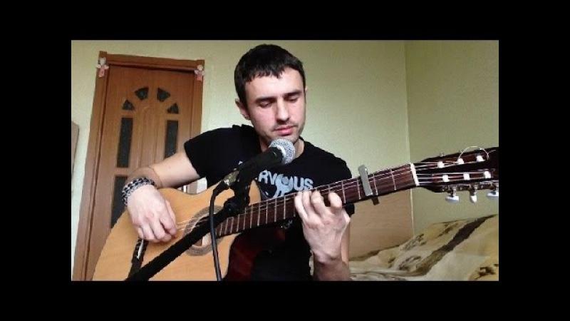 Красивая песня под гитару - Ангелы не спят