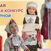 Народная галерея ОДНТ г. Киров