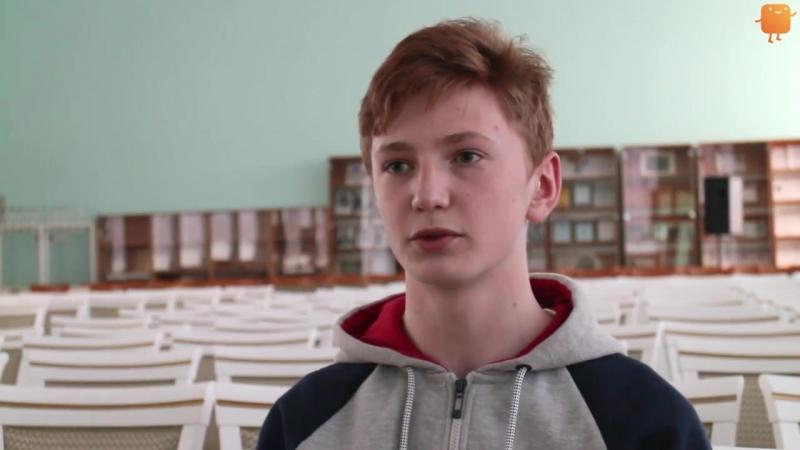 Андрей Давыдов, 15 лет