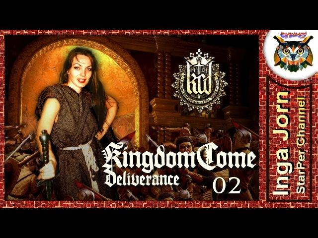 Kingdom Come: Deliverance прохождение на русском 2 ВО ВСЕ ТЯЖКИЕ