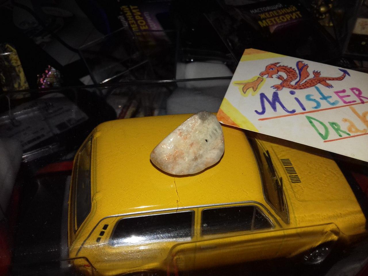 Минералы Подземные Богатства - Спецвыпуск №3 - Солнечный камень (Ортоклаз)