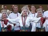 Государственный академический русский народный хор имени М. Е. Пятницкого 2016г.