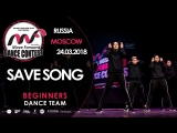 Save Song | TEAM BEGINNERS | MOVE FORWARD DANCE CONTEST 2018 [OFFICIAL 4K]
