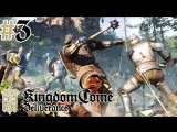Kuplinov ► Play ЗАПИСЬ СТРИМА ► Kingdom Come: Deliverance #3
