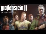 Kuplinov ► Play ФИНАЛЬНЫЙ ТРЭШ ► Wolfenstein II  The New Colossus #9 (Full HD 1080)