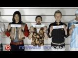 Группа USB - Походу, это любовь из сериала Камеди Клаб смотреть бесплатно видео он ...
