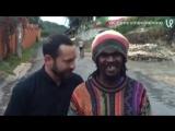 Ямайское поздравление с 8 марта
