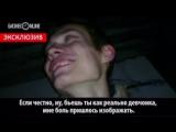 Эксклюзив. Исповедь самоубийцы: Ильназ Пиркин рассказывает, как его пытали в полиции