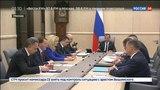 Новости на Россия 24 Медведев новые нацпроекты будут готовы к 15 августа