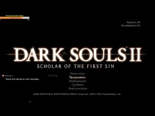 Пройти игру 1-м уровнем #5 (Dark Souls II Scholar of the First Sin)