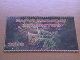 Марийцы встретили Новый год по своему календарю
