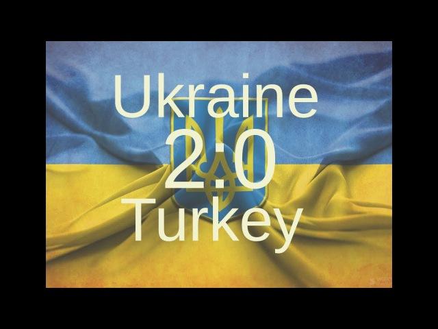 2017. Ukraine - Turkey 2-0