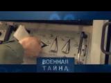 Терминатор по-русски. Все о лучшей разработке отечественных конструкторов. Смотрите прямо сейчас в программе