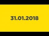 Игровые новости 31.01.18