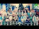 Новогодний Утренник С Новым 2018 Годом ' полная версия в Full HD