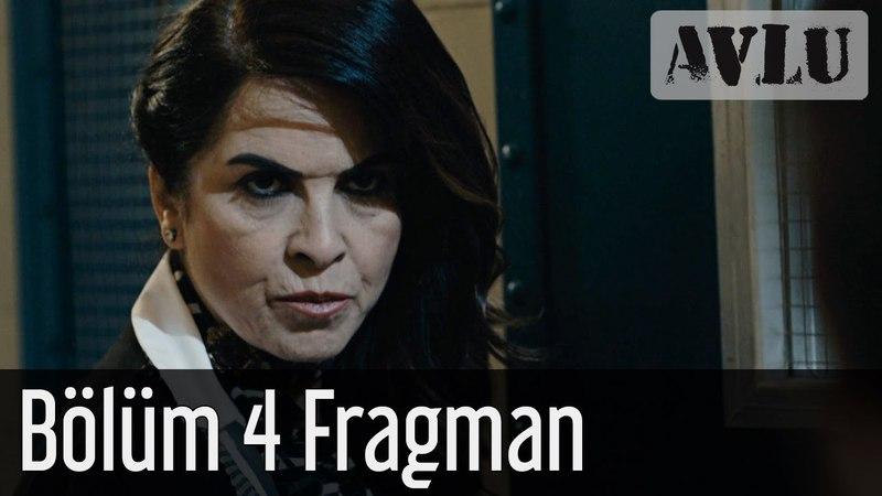 Avlu 4. Bölüm Fragman