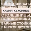 Natalya Kamennaya