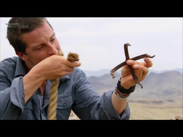 Выжить любой ценой Man vs Wild HD сезон 4 эпизод 4