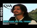 Hum Hain Iss Pal Yahan - Kisna The Warrior Poet Udit Narayan &amp Madhushree Vivek Oberoi