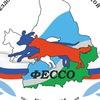 Федерация ездового спорта Свердловской области