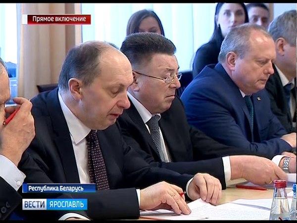 Ярославская область и республика Беларусь подписали ряд важных соглашений