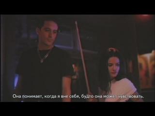 G-Eazy & Halsey - Him & I перевод. (rus sub)