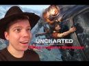 Uncharted The Lost Legacy. Обзор От Джона Кроуфорда