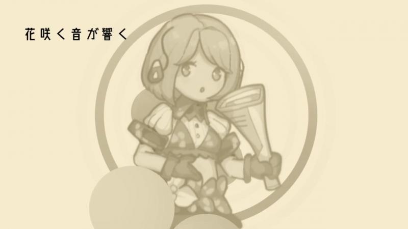 MEIKO 咲音メイコ V3「花咲音 ハナサクオト 」 オリジナル