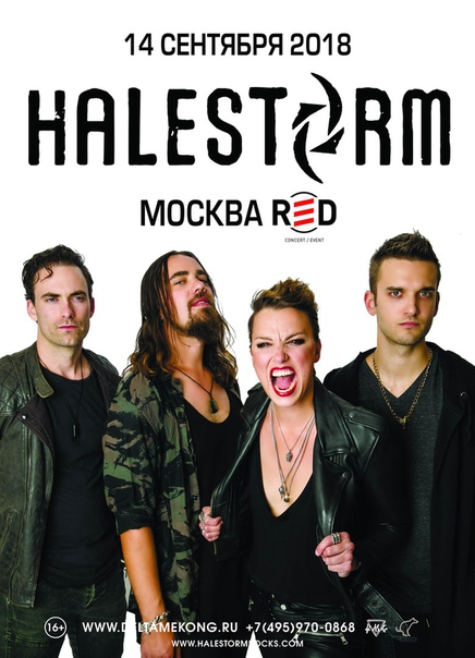 vk.com/halestorm2018moscow