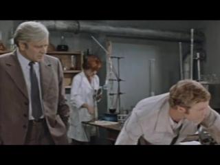 Открытие (Рукопись академика Юрышева) (1973) PU