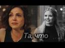 Regina Emma   Та, что