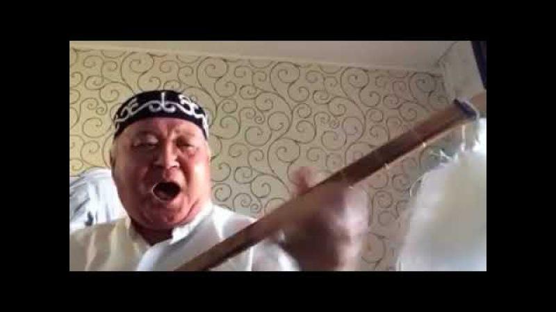 Иран Тасқара Ерейментау Сазгер ақын Old man composer sings and plays the musical instrument