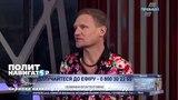 Скрипка назвал украинского Фрэнка Синатру