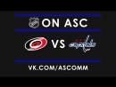 NHL | Hurricanes VS Capitals