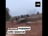 'Это вам за пацанов..' последние слова героя летчика майора Романа Филипова