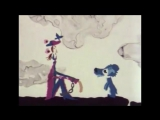 Голубой щенок  Советский музыкальный мультик для детей