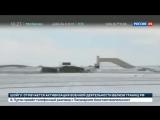 Россия 24 - Совет Организации по запрещению химического оружия обсудит