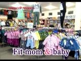 Фитнес проект Fit mom  baby