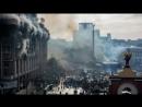 Вічна пам'ять Героям Майдану! 20.02.2014