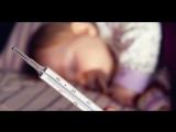 Помощь при температуре у ребенка. Часть 1. Температура, как источник иммунитета