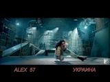 Artik pres Asti Iieiaeia Alexander Pierce Remix