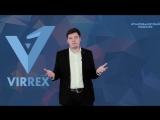 Краткий обзор платформы VIRREX
