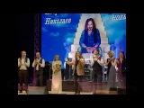 2018 8 марта Екатеринбург. Игорь Николаев &amp Юлия Проскурякова